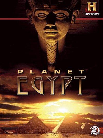 Планета Египет - (Planet Egypt)