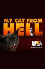 Animal planet: Адская кошка - (Animal planet: My Cat from Hell)