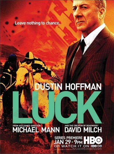 Удача - (Luck)