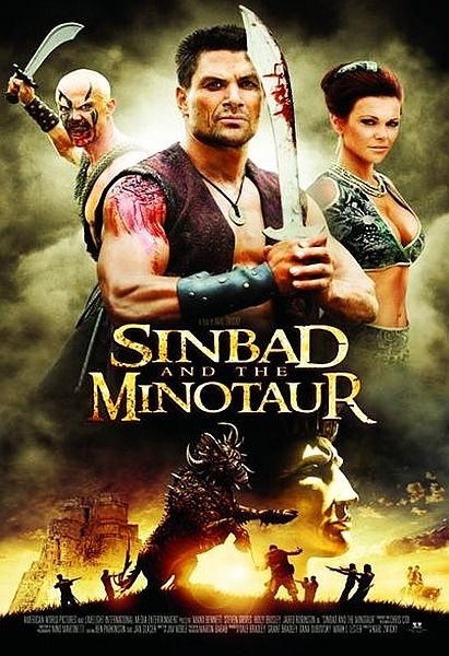Синдбад и Минотавр - (Sinbad and the Minotaur)