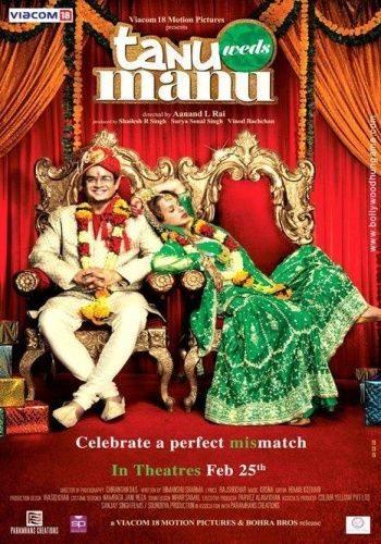 Свадьба Тану и Ману - (Tanu Weds Manu)