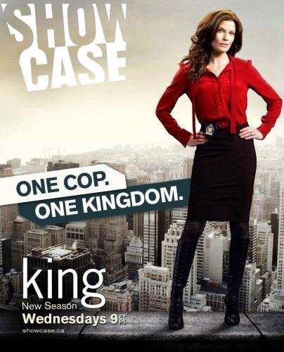 Кинг - (King)