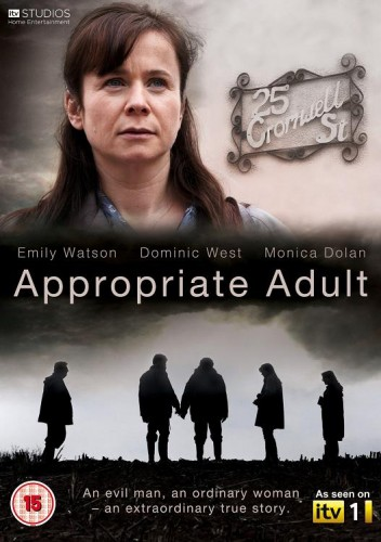 ���������� - (Appropriate Adult)