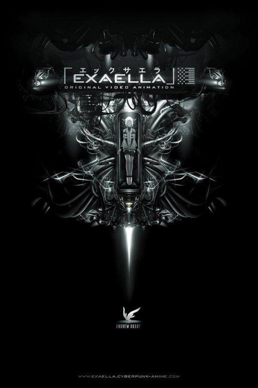 Эксэлла - (Exaella)