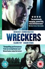 Разрушители - (Wreckers)