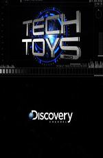 Discovery: Техноигрушки - (Discovery: TechToys 360)