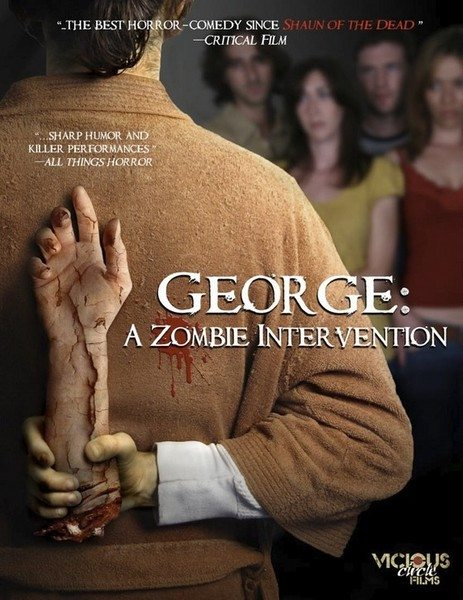 Джордж: Зомби-реабилитация - (George: A Zombie Intervention)