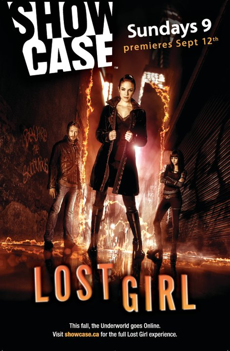 ��� ����� - (Lost Girl)