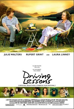 ����� �������� - Driving Lessons