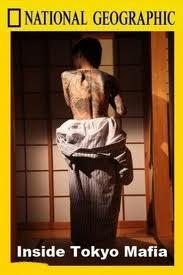 National Geographic: Взгляд изнутри: Токийская мафия - (National Geographic: Inside: Tokyo Mafia)