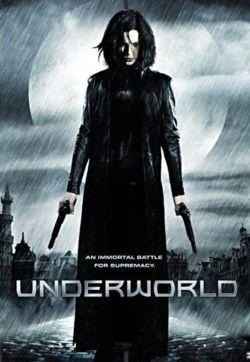 Другой мир - Underworld
