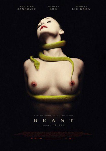 �������� - (Beast)