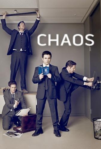 Хаос - (Chaos)