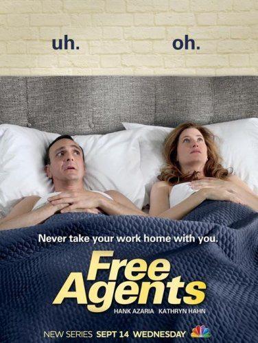 Свободные агенты - (Free Agents)