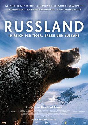 Россия - царство тигров, медведей и вулканов - (Russland. Im Reich der Tiger, Baeren und Vulkane)