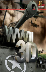 ������ ������� ����� - (WWII)