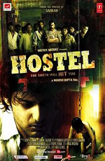 Общежитие - (Hostel)