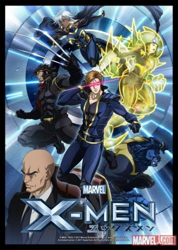 Люди Икс - (X-Men)