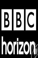 BBC: Горизонт - (BBC: Horizon)