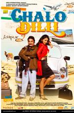 Поездка в Дели - (Chalo Dilli)
