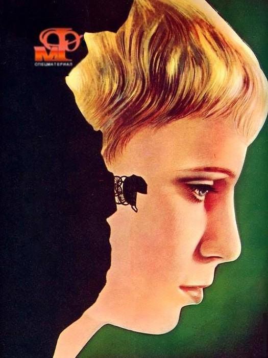 Мир фантастики: Ребенок Розмари: Киноляпы и интересные факты - (Rosemary's Baby)
