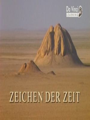 История письменности - (Die Geschichte der Schrift)