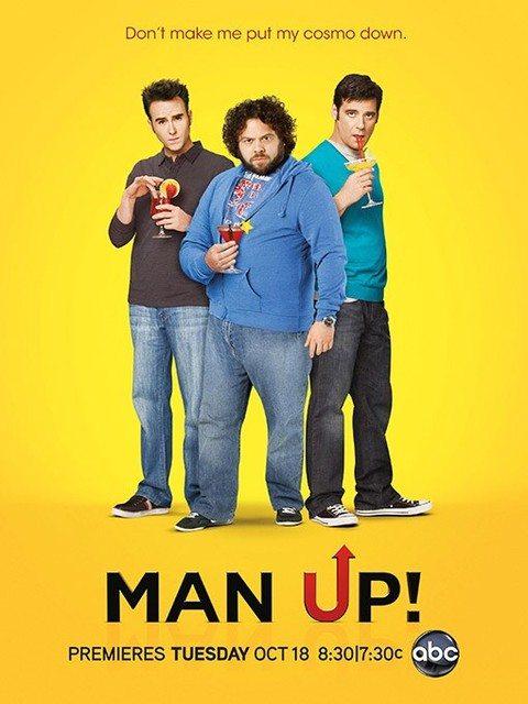 Будь мужчиной - (Man Up!)