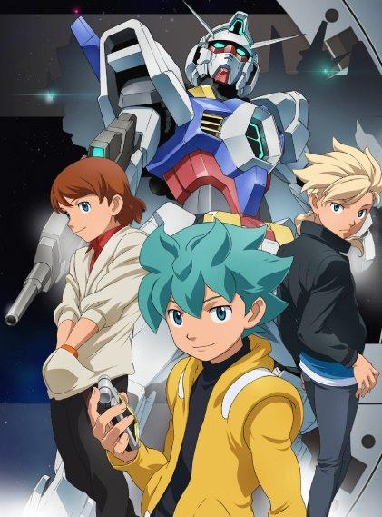 Мобильный Доспех Гандам Эйдж - (Kidou Senshi Gundam Age)