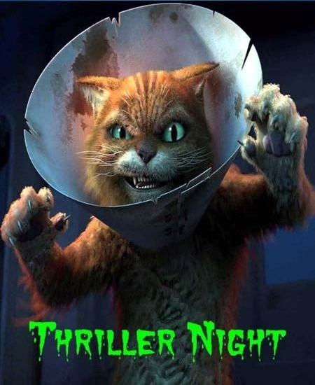 ����. ������� - (Thriller Night)