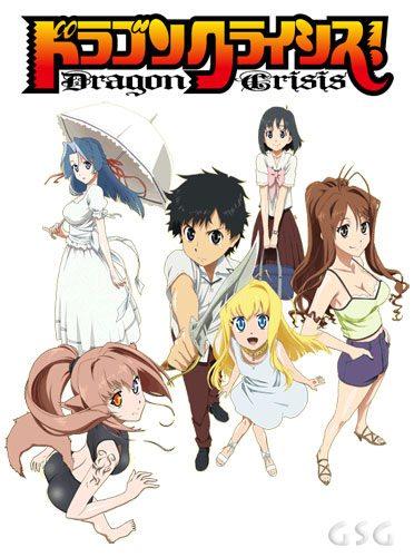 Драконий кризис! (Драконий Переполох) - (Dragon Crisis!)
