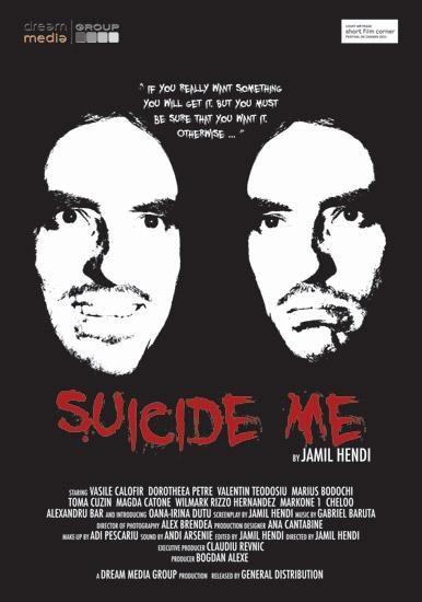 Самоубийство по заказу - (Suicide Me!)
