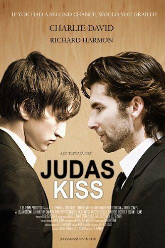 Поцелуй Иуды - (Judas Kiss)
