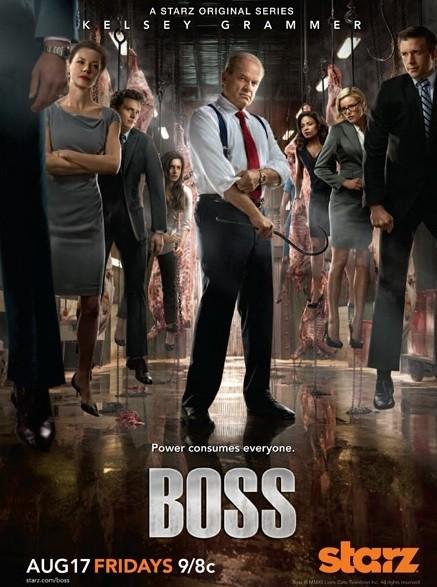 Босс - (Boss)