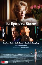 ���� ������ - (The Eye of the Storm)