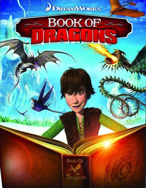 Как приручить дракона: Книга драконов - (Book of Dragons)