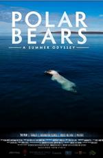 Полярные медведи - (Polar Bears: A Summer Odyssey)
