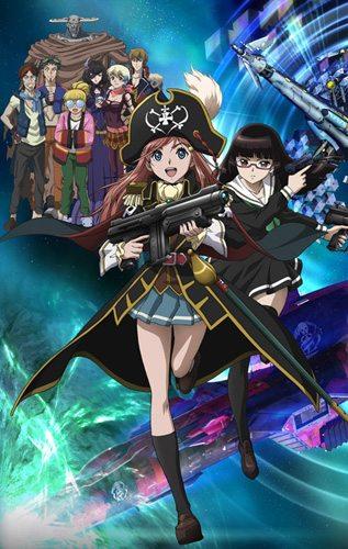 Лихие космические пираты - (Bodacious Space Pirates)