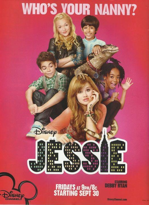 Джесси - (Jessie)