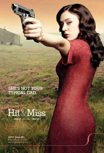 �������� - (Hit and Miss)