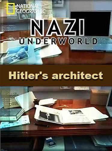 Последние тайны Третьего рейха: Архитектор Гитлера - (Nazi underwold: Hitler's architect)