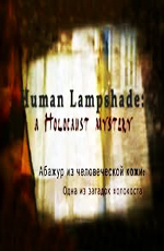 National Geographic: ������ �� ������������ ����: ���� �� ������� ��������� - (National Geographic: Human Lampshade: a Holocaust Mystery)