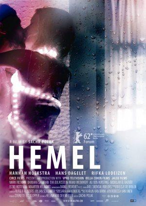 Гемель - (Hemel)