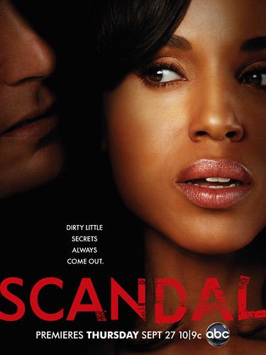 Скандал - (Scandal)
