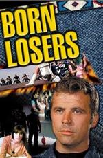 Рожденные проигрывать - (The Born Losers)