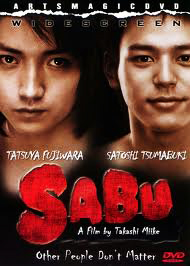 ���� - (Sabu)