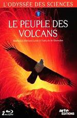 Королевство вулканов - (Le Peuple des Volcans)