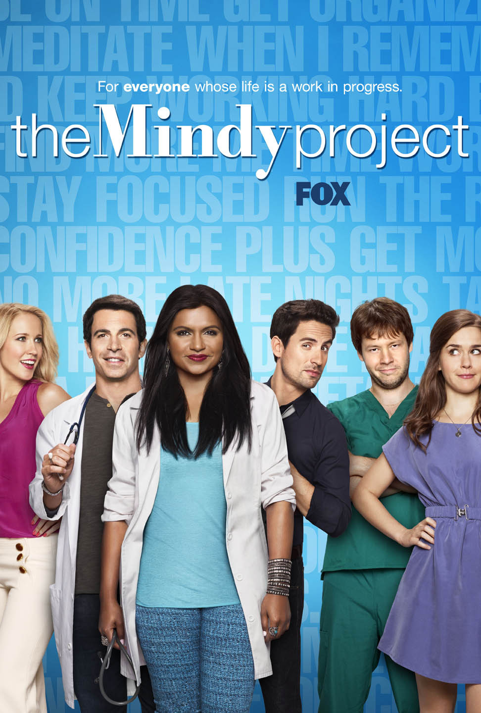 ������ ����� - (The Mindy Project)