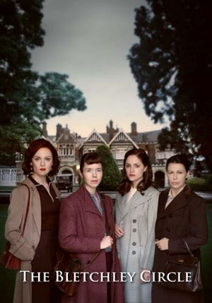 ��� �������� - (The Bletchley Circle)