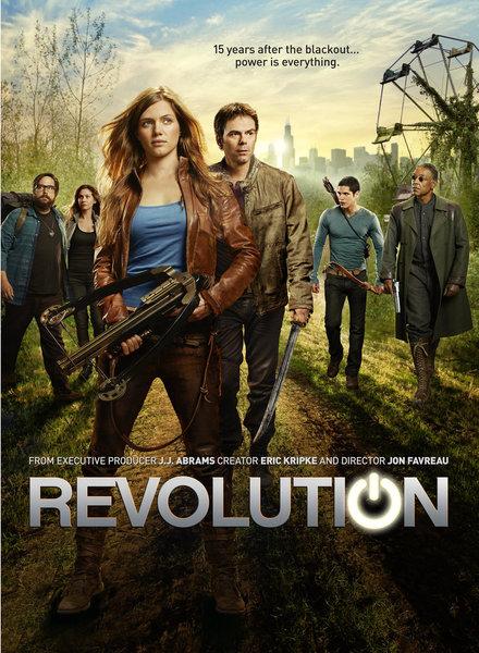 Революция - (Revolution)
