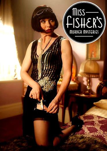 Леди-детектив мисс Фрайни Фишер - (Miss Fisher's Murder Mysteries)